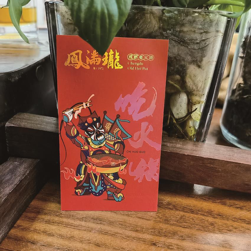 300克拼版名片